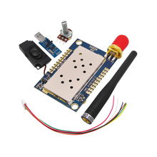 Walkie SA828 kits module