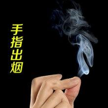 5 PCS Close Up Smoke Magic Trick Finger Smoke Magic Tricks Easy Do Hand Smoke Magician 400magic