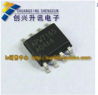 1PCS APW7165 APW7165A SOP-8