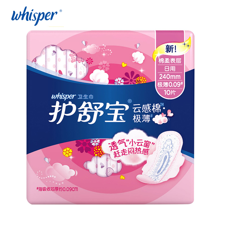 Soft Cotton Sanitary Napkin Whisper Ultra Thin Pads Day Regular Flow 10pads*4packs+Pantiliners 36pads*2pack 1