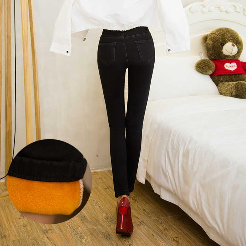 Statek z rosji kobiety zimowe jeansy nowe modne damskie spodnie grube dżinsy ciepłe duże rozmiary Slim Casual JeansFemale ołówkowe spodnie