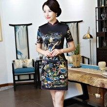 Traditional Chinese Costume Lady Silk Dress Women Mini Cheongsam Size S-2XL