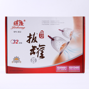 Image 5 - A buon mercato 32 Pezzi Lattine ventose cinese coppettazione kit di tirare fuori un vuoto apparecchi di terapia relax massaggiatori curva pompe di aspirazione