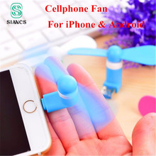 100% Tested Micro USB Flexible Mini Fans Cooler Phone Hand Fan for Samsung Xiaomi Android Cellphone Fan for iPhone 5 6 6s 7 Plus