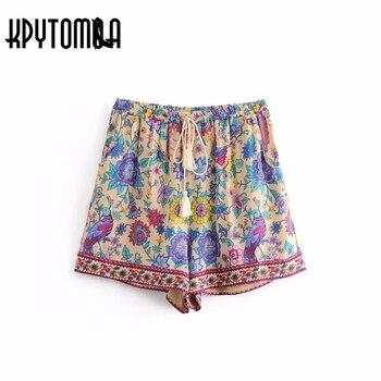 Boho Vintage Floral Peacock Shorts