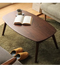 Rectangle Dark Brown Wood Foldable Table Coffee Book Table