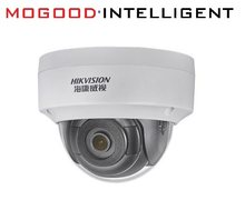 HIKVISION Chinese Version DS-2CD3145FV2-IS Replace DS-2CD3145F-IS H.265 CCTV IP Camera 4MP PoE Support ONVIF Audio/Alarm IR 30M(China)