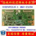 Para samsung ua40d5000pr placa lógica s100fapc2lv0.3 tv t-con bn41-01678a ltj400hm03-h