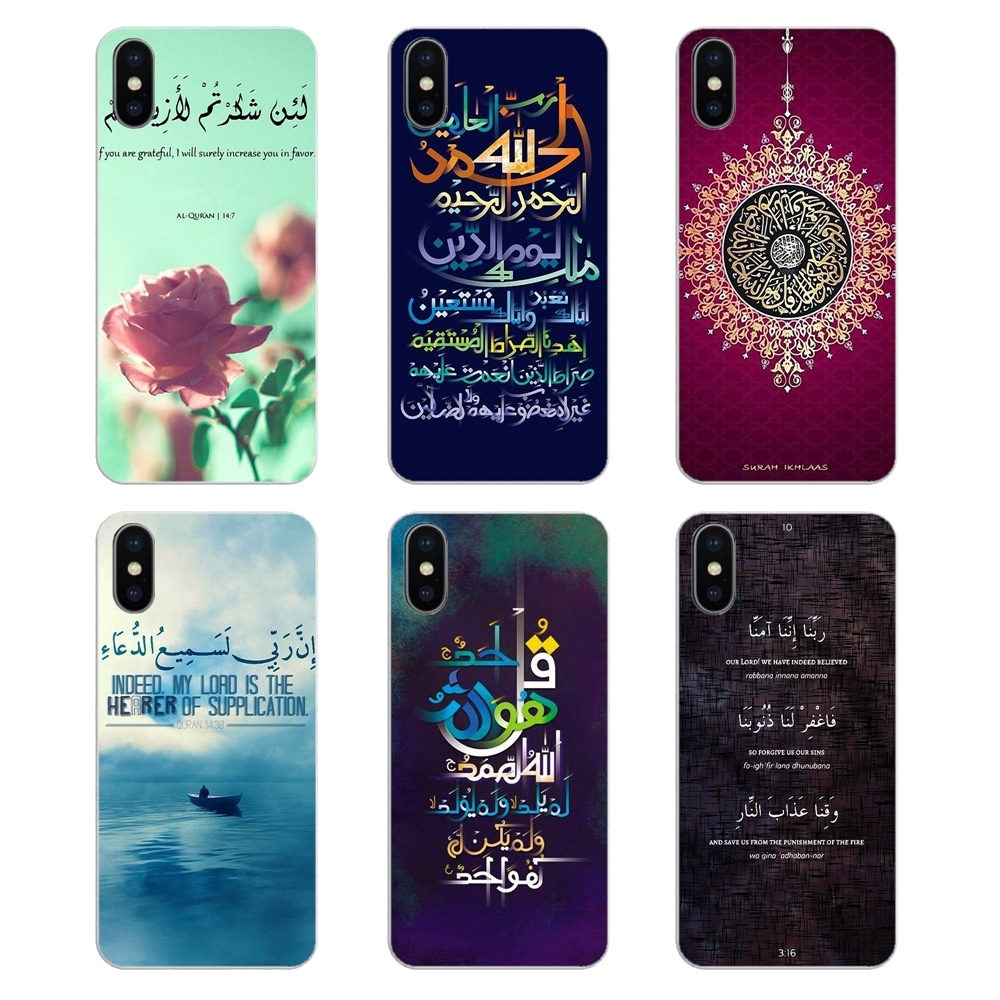 Yinuoda Arabic Quran Islamic Quotes Muslim Dominant Protector Phone Case For Iphone X 8 7 6 6s Plus X 5 5s Se Xr Xs Xsmax Cellphones & Telecommunications
