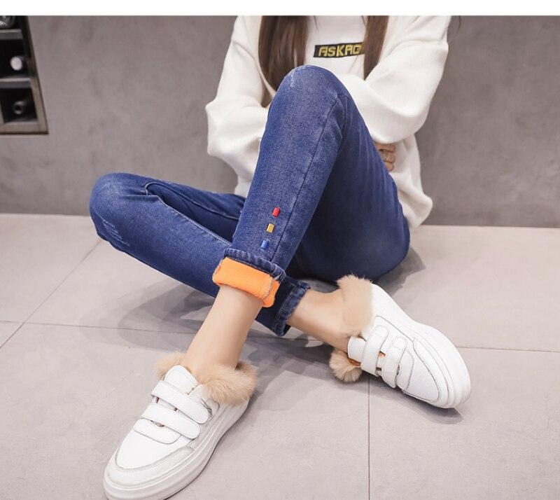 pregnant jeans pants (13)