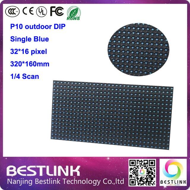 P10 dip-346 одного синего из светодиодов дисплей 320 * 160 мм 32 * 16 пикселей из светодиодов щитовые p10 прокрутка из светодиодов программируемый из светодиодов дисплей