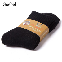 Goebel Man S Winter Socks Comfortable Solid Color Men Thicker Socks Warm Comfortable Man Wool Socks