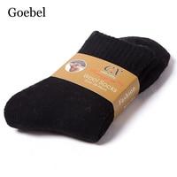 Goebel Man S Winter Socks Comfortable Solid Color Men Thicker Socks Warm Comfortable Man Wool Socks