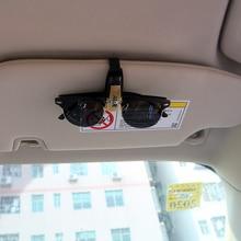 Clip Sunglasses Automotive-Accessories Card-Ticket-Pen Vehicle Sun-Visor ABS