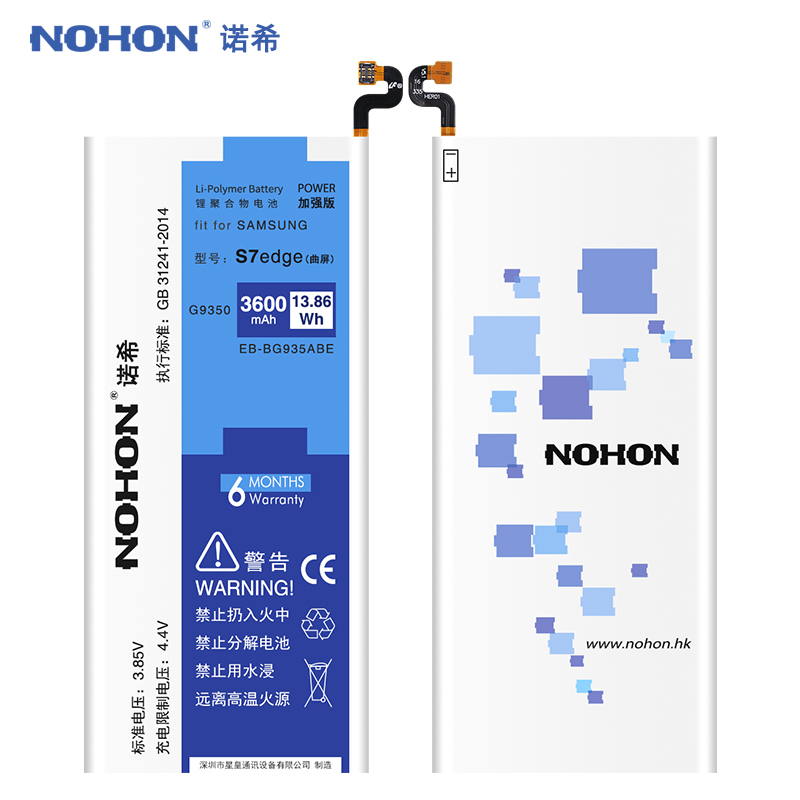 D'origine NOHON Batterie Pour Samsung Galaxy S7 bord G935 SM-G935 G935F G9350 S7edge 3600 mah Batterie De Téléphone De Remplacement Outils Gratuits