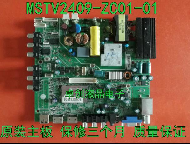 100% Test Für Haier Le32d8810 Motheboard Mstv2409-zc01-01 Bildschirm Lsc320an02