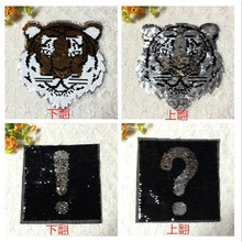 T shirt Women patch 23cm ! tiger head flip the double sided sequins deal with it iron on patches for clothing 3d t shirt mens