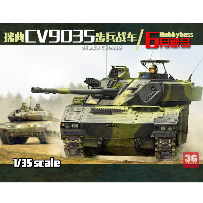 aliexpress com   buy trumpeter hobbyboss 1  35 scale tank vehicle 83823 swidish cv9035 ifv
