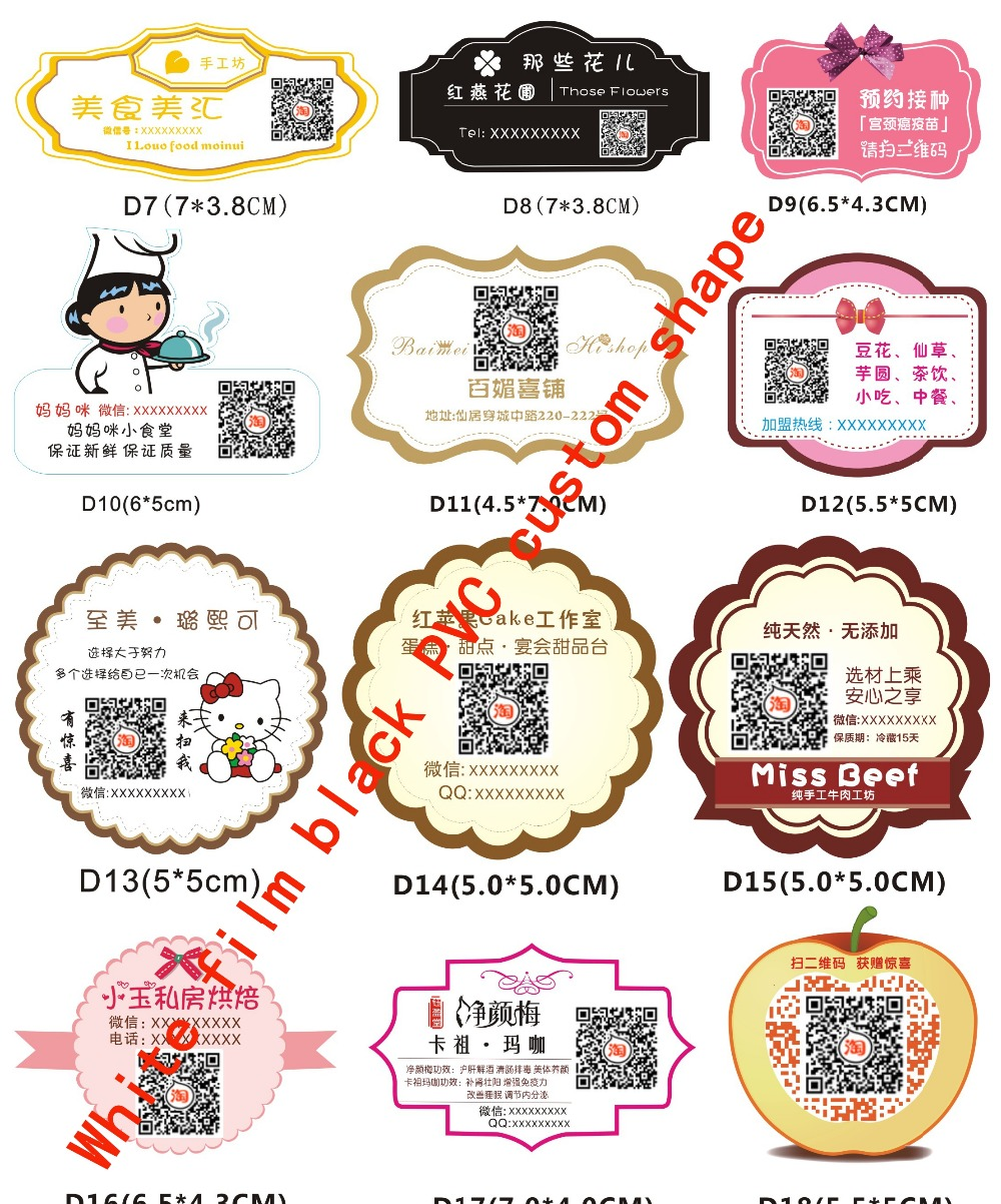 Silver transparent stickers printing stickers a variety of sizes qr code becomes becomes logo stickers trademark customized in stationery stickers from