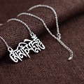 Sterling Silver Tibetan Mantra Om Mani Padme Hum Pendant Necklace Yoga A2373