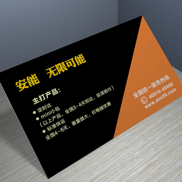 custom business cards customied business card printing paper calling cardpaper visiting card 500 pcs - Business Card Printing