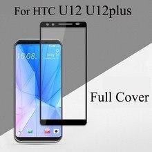 U12 plus vidro capa completa para htc u12 u12plus protetor de tela de vidro temperado para htc u12