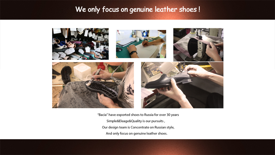 950-537We only focus on genuine leather shoes