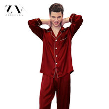ZOLEEVON Men s Solid Silk Pajamas Set Satin Sleepwear Set Lounge Wear Long  Sleeve L 959af44e4