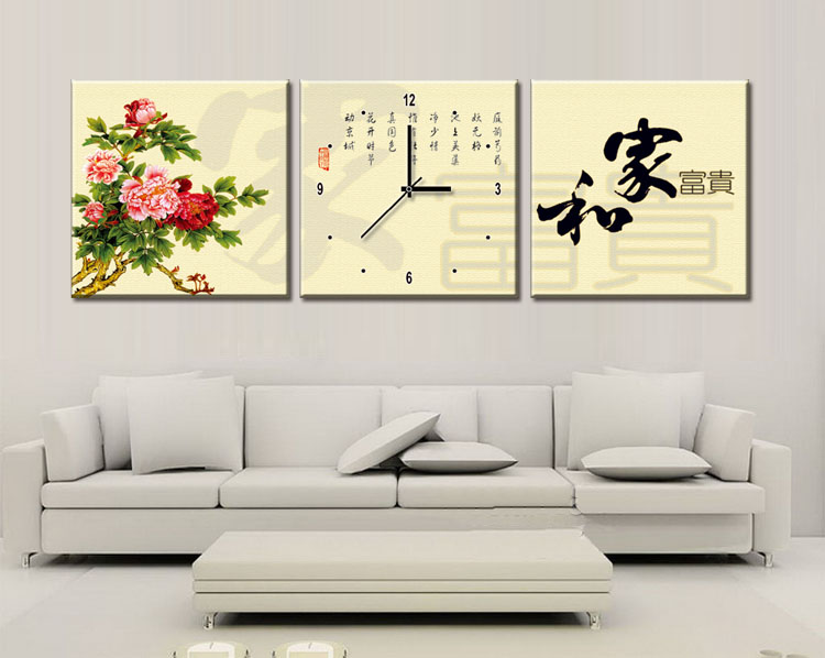 Good Living Room House Picture Frame Wall Clock Trippings Mute Wall Clock  Decorative Painting Wall Clock Part 53