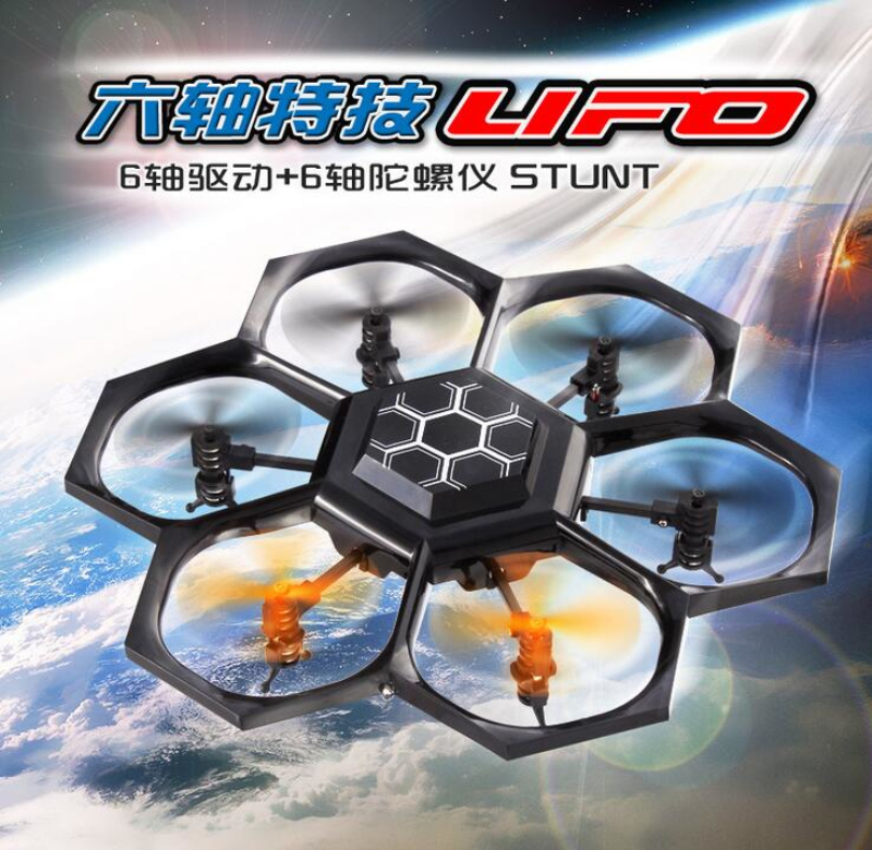rc Quadcopter X45 2.4G 6-axis UFO 3D Flying Powerful RC Drone UFO Race remote control drone education toy for child best gift