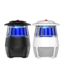 Mosquito Killer Lamp Pest Reject Repellent Photocatalyst Insect Killer Household Room No Radiation Electric Mosquito Trap ywxlight photocatalyst no radiation mosquito killer lamp