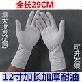 Расширенный 12 дюймов толщиной одноразовые белые масла NBR перчатки