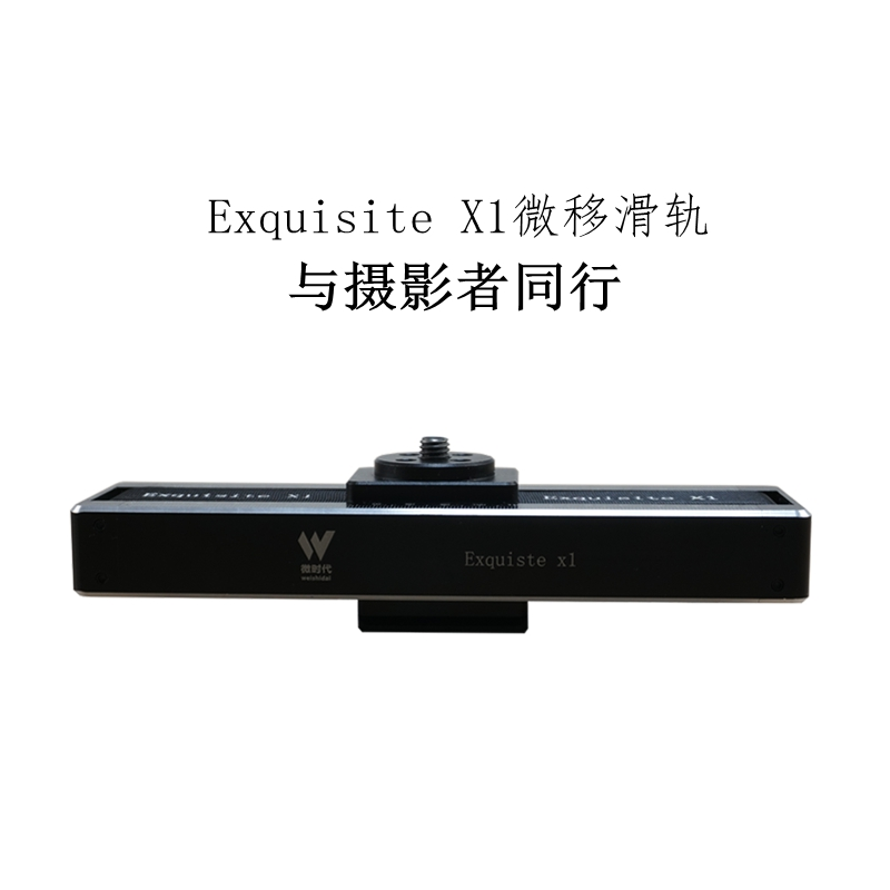 Exq X1 Pocket Small Slider Mini Portable Compact Camera Track Video Micro1 Slider For GH5 DSLR Camcorder For IPhone Smartphone