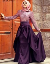 Evening Dresses With Hijab Long Sleeve Arabic Gowns 2016 Elegant Sequin Satin Muslim Women Formal Evening Gowns vestido de festa