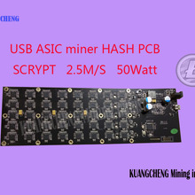KUANGCHENG горная промышленность Gridseed 2.5MH G-blade USB ASIC miner Scrypt Miner dogecoin litecoin Mining Blade 1 PCB