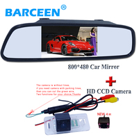 Car Rear View 4 3 Mirror And 4 IR Camera Use For BMW 3 5 Series