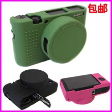 RX100 M3 M4 M5 Camera Bag Soft Silicone Rubber Protective Body Cover Case Skin For Sony RX100 III IV V RX100IV RX100V