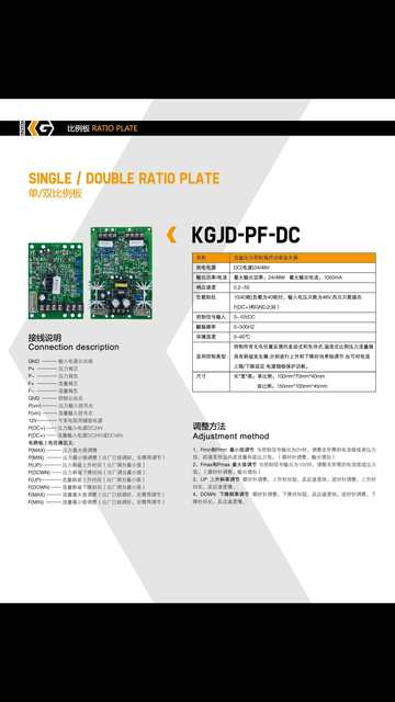 US $28 0 |Dual Analog Proportional Valve Amplifier Electromagnetic  Proportional Valve Controller KGJD PF DC-in Air Conditioner Parts from Home