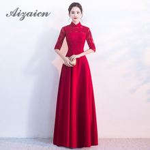 Bride Evening Chinese Wedding Dress Panjang Qipao Modern Party Dresses Lace Cheongsam Tradisional Vestido Oriental Red Qi Pao