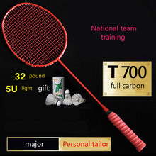 Badminton racket full carbon super light 5u squad attack type smash single shot high pounds of carbon fiber battledore цена и фото