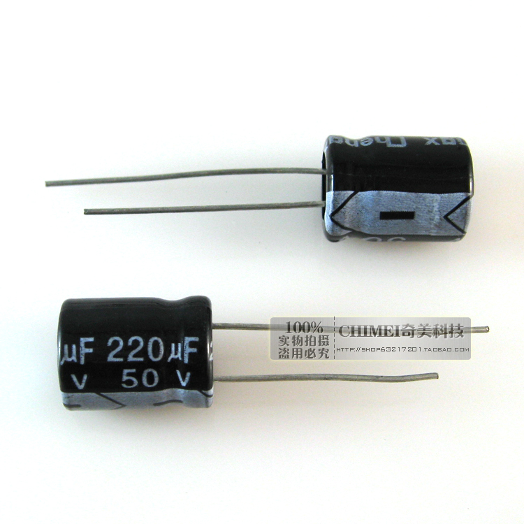 Electrolytic Capacitor 220UF 50V Volume 10X14MM Capacitor 10 * 14mm
