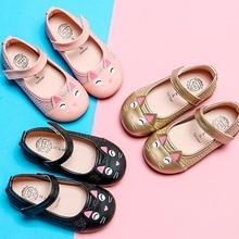 Обувь для девочек; обувь принцессы с котом; цвет золотистый, розовый; Демисезонная обувь для детей; nina sapatos; Свадебная обувь для дня рождения; для малышей; mary jane