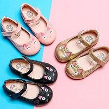 girls shoes princess cat shoes gold pink kids