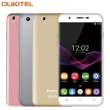 Original Oukitel U7 MAX Mobile phone 5.5″ HD Screen RAM 1GB ROM 8GB MTK6580A Quad Core 8MP Camera 2500mAh 3G WCDMA Smartphone