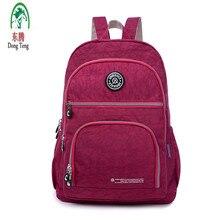 Женщины рюкзак Водонепроницаемый нейлон женщин Рюкзаки Высокое качество Женская Повседневная дорожная сумка