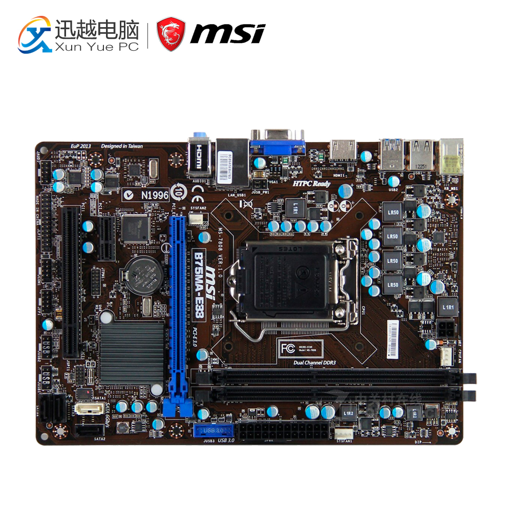 MSI B75MA-E33 Desktop Motherboard B75 Socket LGA 1155 i3 i5 i7 DDR3 Micro-ATX On Sale msi h81m e33