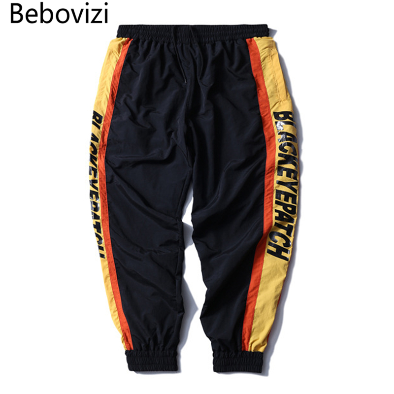 Bebovizi Brand Loose Mens Casual Pants Justin Bieber Retro Sweatpants Streetwear Hip Hop Trousers Men Rappers Baggy Pants euramerican style baggy hip hop men jeans widened increase skateboard pants comfortable mid waist casual mens streetwear jeans