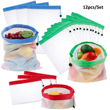 12Pcs Reusable Mesh Produce Bags Washable Bags For Grocery Shopping Storage Fruit Vegetable Toys Sundries Organizer Storage Bag