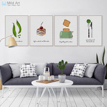 Vintage Food Coffee Dessert Cake Posters Print Nordic Style Cafe Kitchen Wall Art Pictures Retro Home Decoration Canvas Painting(China)