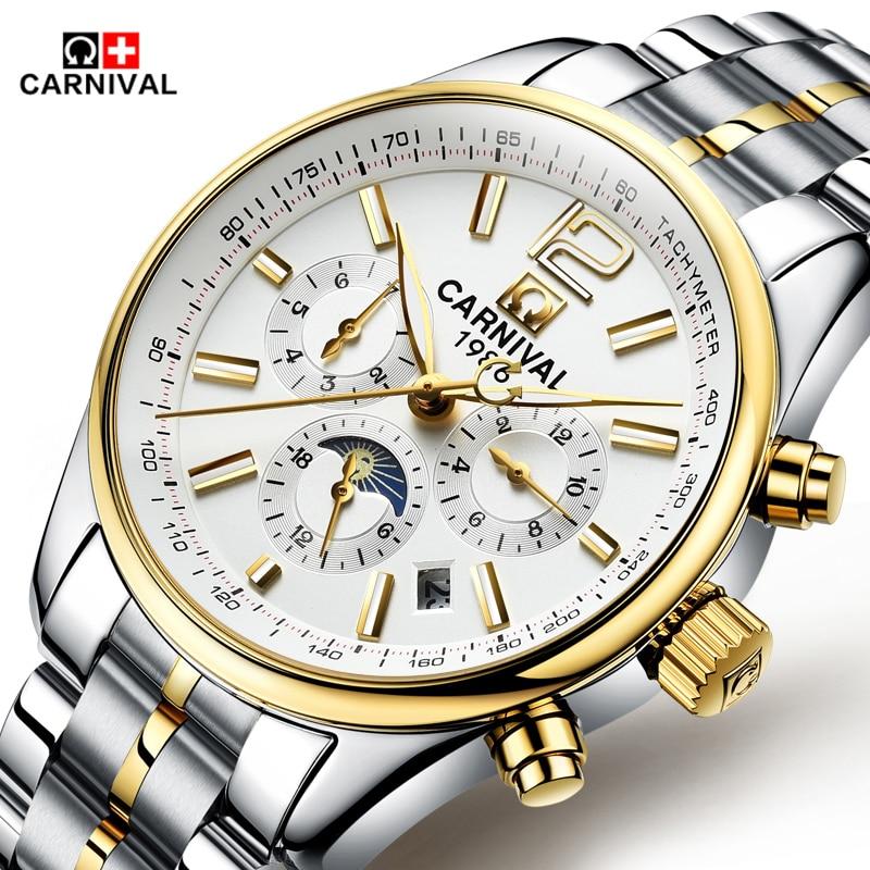 ФОТО relogio masculino 2017 CARNIVAL Top Brand New Mechanical watches Men Fashion Waterproof Luminous Watch with Calendar Moon Phase
